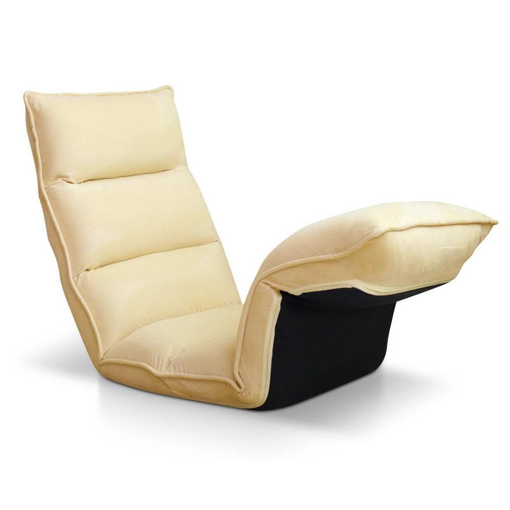 Lounge Sofa Chair - 375 Adjustable Angles - Taupe