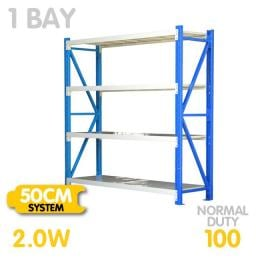 Long span shelving 2.0m-wide 400kg
