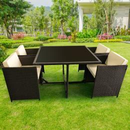 5pc PE Rattan Cube Dining Garden Outdoor Furniture Set