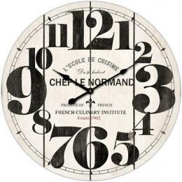Classical MDF Wall Clock - Beige