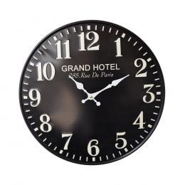 Embossed Number 15 Metal Wall Clock - Black