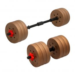 Powertrain Adjustable 32kg Home Gym Dumbbell Barbell Weights Gold