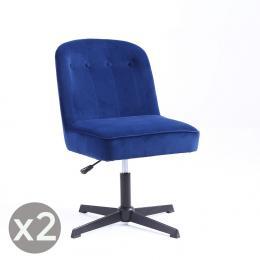 Set Of 2 Adjustable Velvet Fabric Office Desk Chair Navy