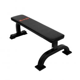 Fitness Flat Weight Bench - Black