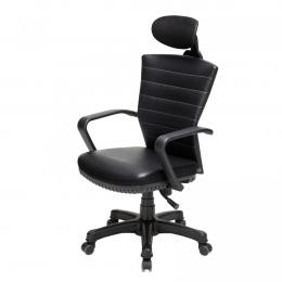 Korean Office Chair COZY - BLACK