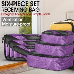 Six Piece Set Receiving Bag Purple