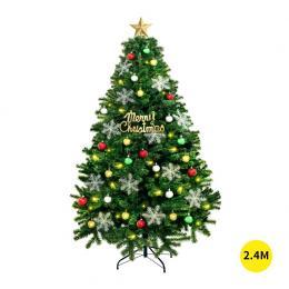 Christmas Tree Kit Xmas Decorations Colorful Plastic Ball Baubles