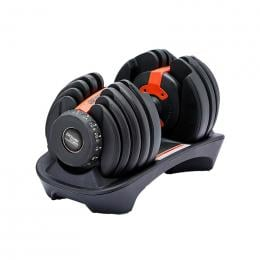 1x Powertrain Adjustable Dumbbell - 24kg