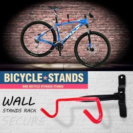 4 Pcs Wall Mounted Bicycle Hanger Hook