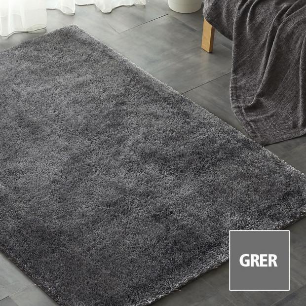 New Designer Ultra Soft Shaggy Floor Confetti Rug 230x160cm