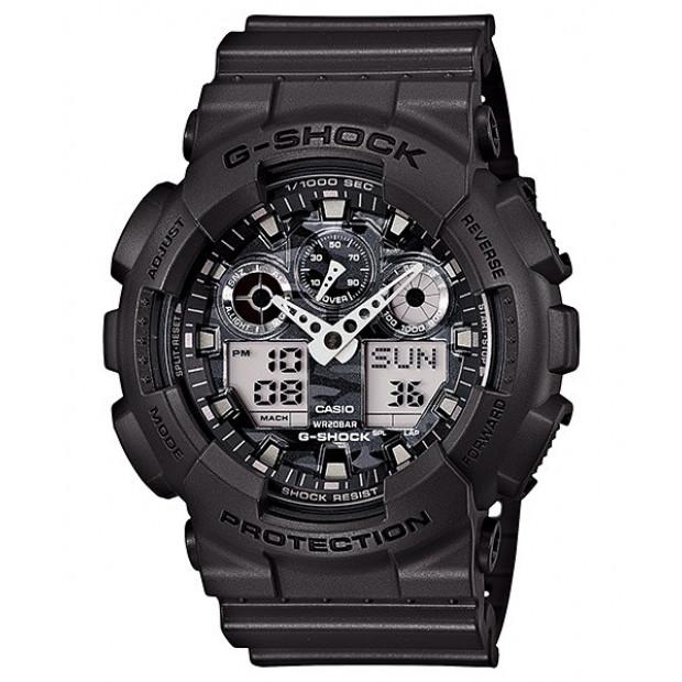 Casio G-Shock Analogue/Digital Mens Camouflage Grey Watch