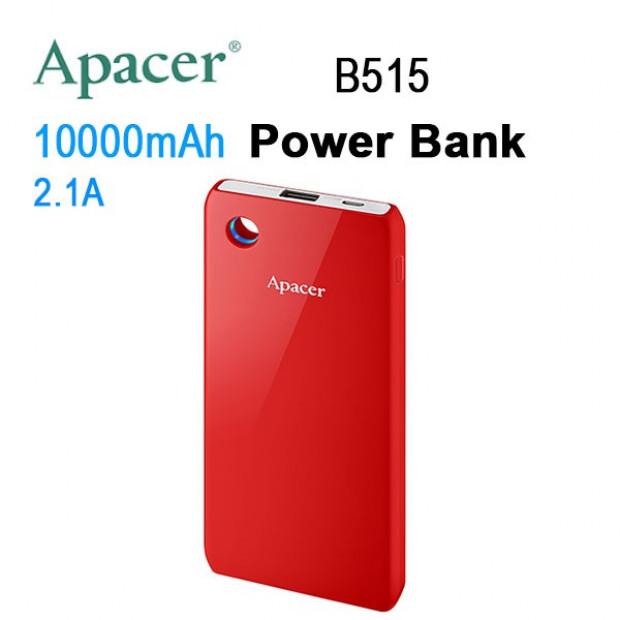 APACER Mobile Power Bank B515 10000mAh Red RP