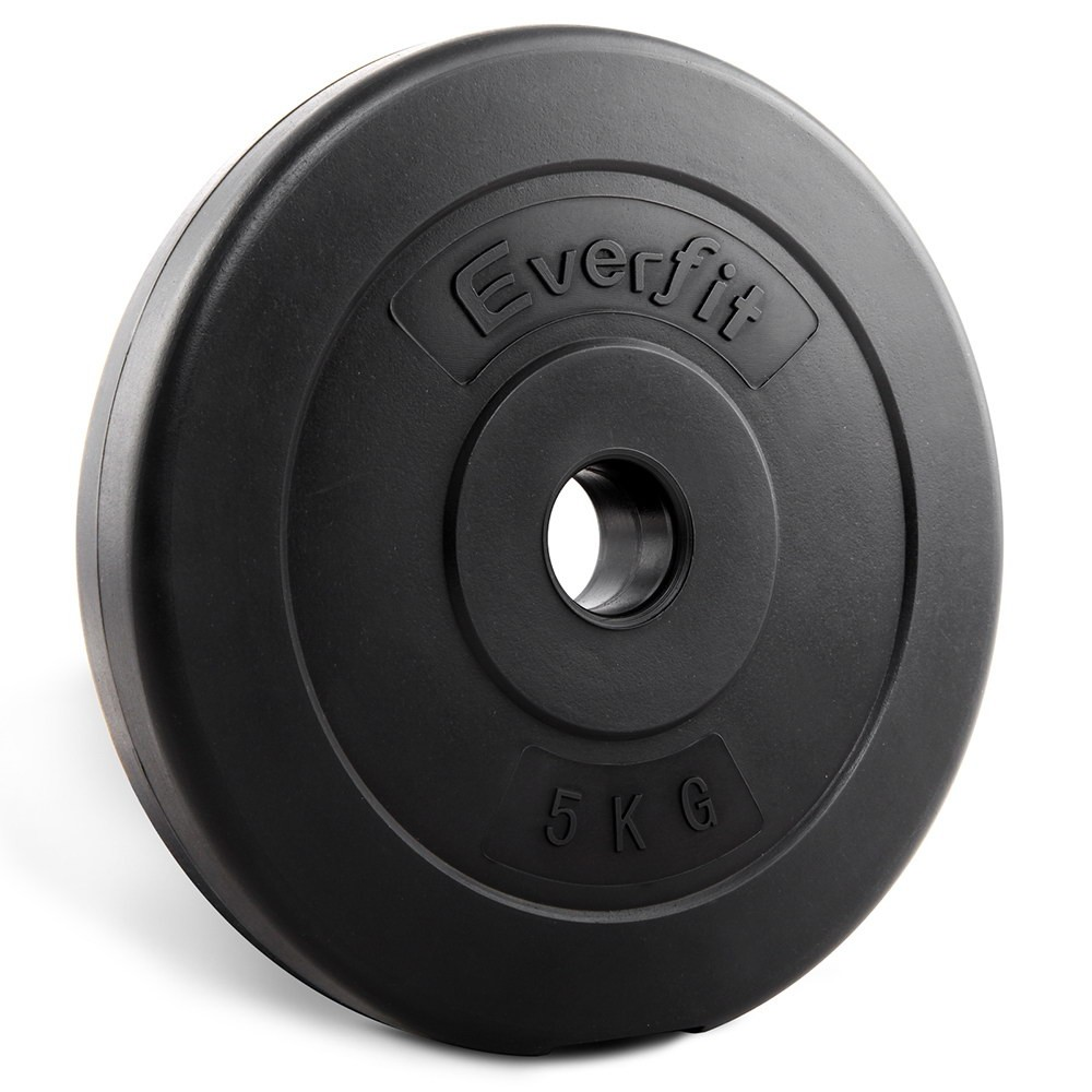 Home Gym Weight Plate 2 x 5KG