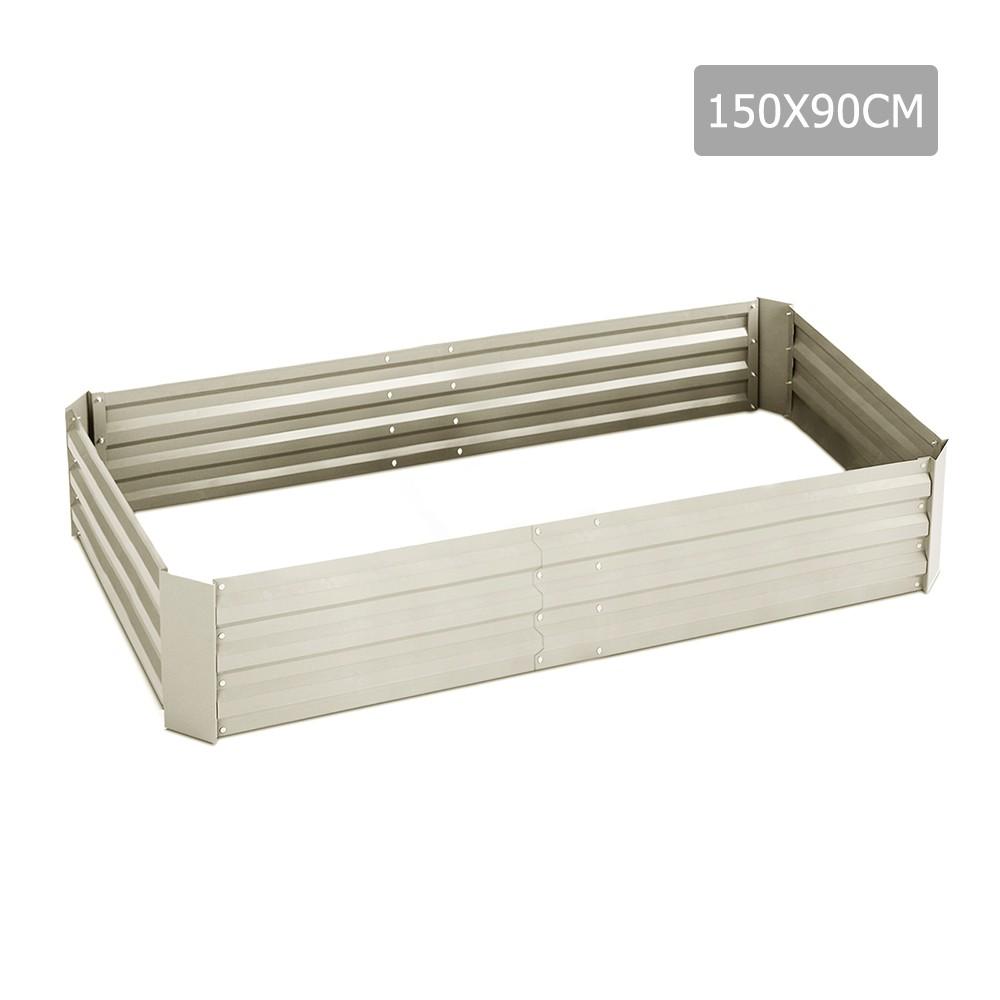 Galvanised Raised Garden Bed - 150 x 90 x 30cm - Cream