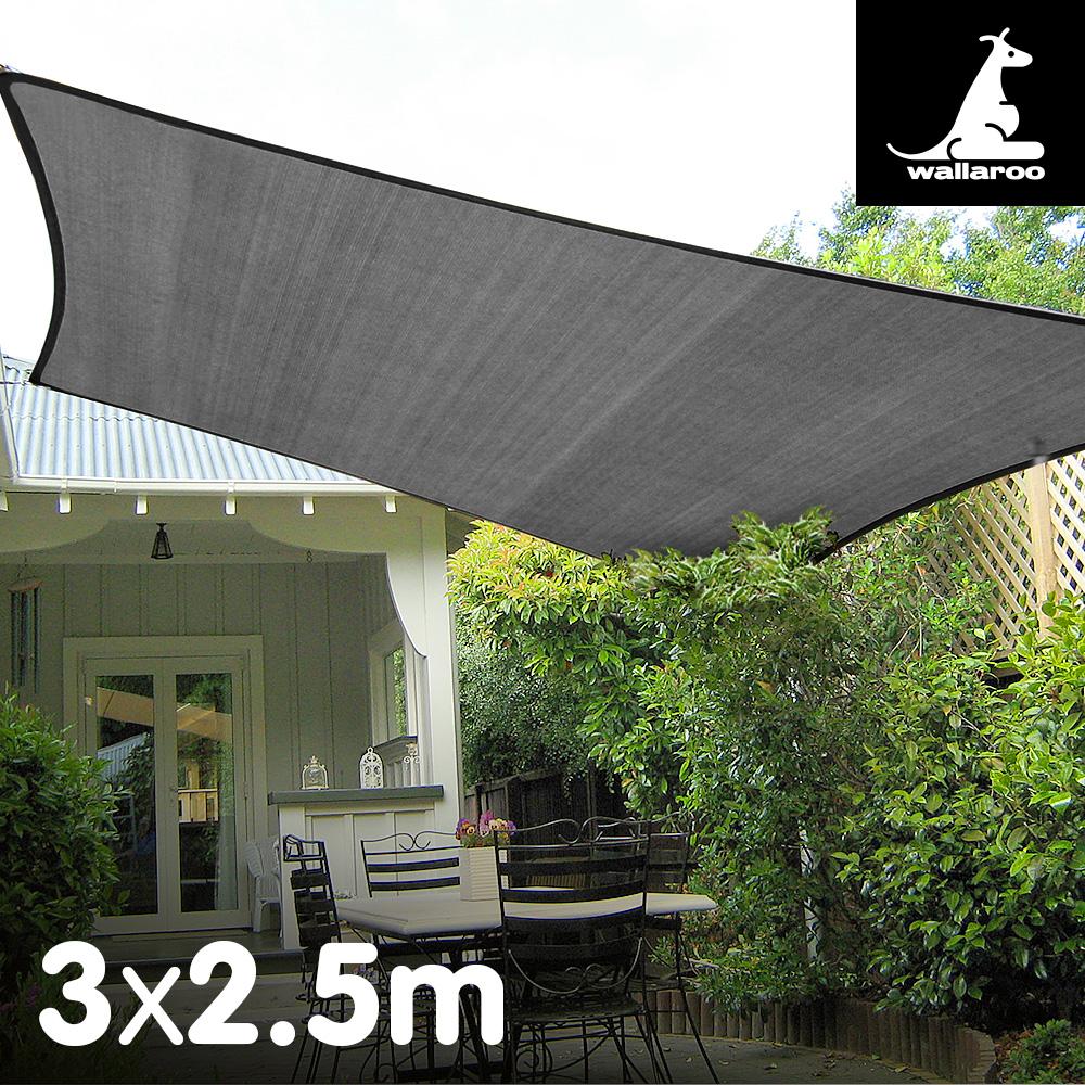 Wallaroo Shade sail 3x2.5m Grey