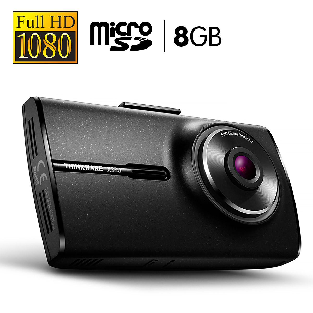 THINKWARE 1080P Full HD Dash Cam With 8GB Micro SD - X33008